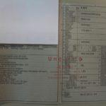 K1600_IMG_1907